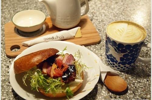 【台北天母 輕食/下午茶】天母好丘 健康飲食新取向(已停業)