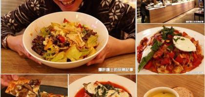 【台北天母蔬食餐廳】新鮮美味的義大利蔬食餐廳 Miacucina