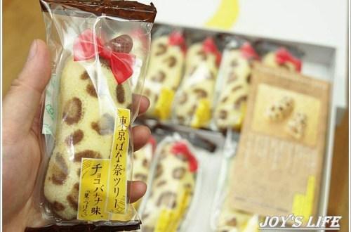 東京伴手禮,晴空塔x東京樹限定版豹紋東京ばな奈 TOKYO BANANA TREE