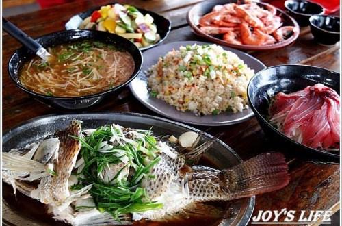 【宜蘭礁溪】無菜單手作漁夫料理,賣魚郎食酒处。