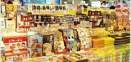 【琉球 沖繩】沖繩那霸機場國內線,超好買、超好逛!