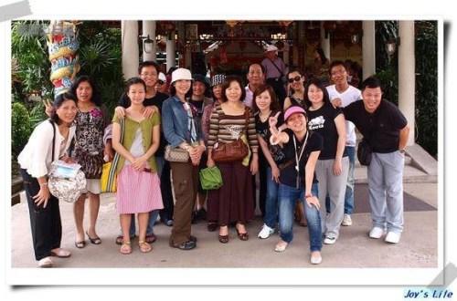 泰國之旅 Day 1