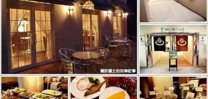 【京都住宿推薦】天橋立海灣飯店 (Hashidate Bay Hotel) 天橋立評價第一的優質飯店