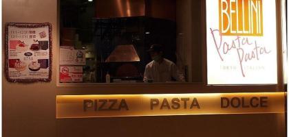 【台北大同】BELLINI PASTA PASTA│就是愛吃義大利麵