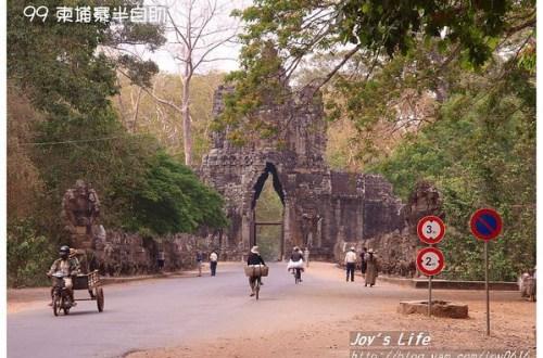 【Angkor】大吳哥城南門