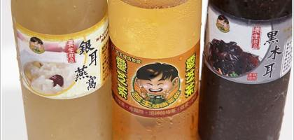 【台南中西】苦主健康茶飲 養身靈芝茶、銀耳燕窩、黑木耳隨手取得輕鬆喝!