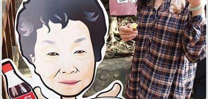 【日月潭】日賣萬顆超火紅的阿婆茶葉蛋