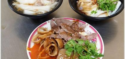 【基隆美食】郭家巷口粿仔湯 傳承50年的好味道