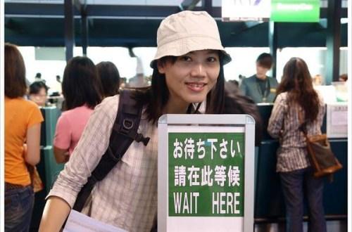 台北前往池袋Super Hotel住宿