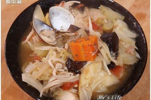 【荷蘭鍋】清腸胃,一路順暢之減肥蔬菜湯~