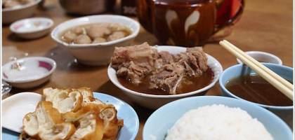 【沙巴亞庇】超好喝的肉骨茶,佑記茶室。