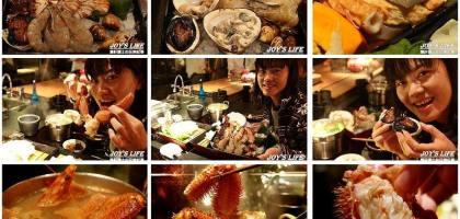 【台北 中山】上引水產全制霸,海鮮火鍋吃到爽!樂烹。