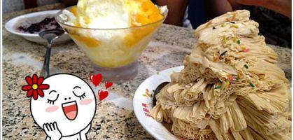 【台北士林】貴鬆鬆的冰品,辛發亭。