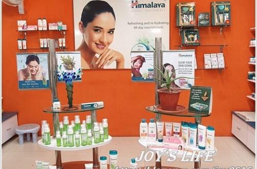 【印度】HIMALAYA 超便宜好用藥妝店