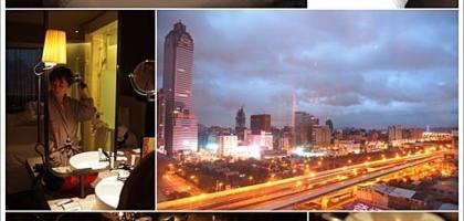 【台北】PALAIS de CHINE HOTEL君品酒店