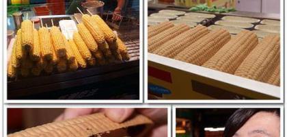 【台南中西】海苔甜玉米│吃起來像鹹酥雞的玉米XD