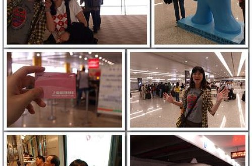 【上海】台北→上海│搭磁浮、地鐵初體驗