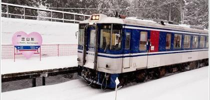 遊鳥取超幸福 擁有月老祝福的粉紅浪漫車站 智頭急行戀山形駅