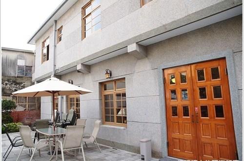 【台南安平】安平49人文咖啡館 老屋、老樹、好咖啡