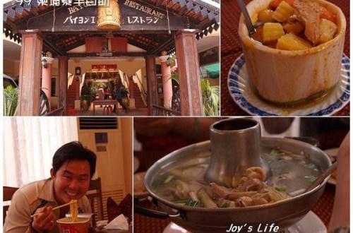 【暹粒】巴戎餐廳