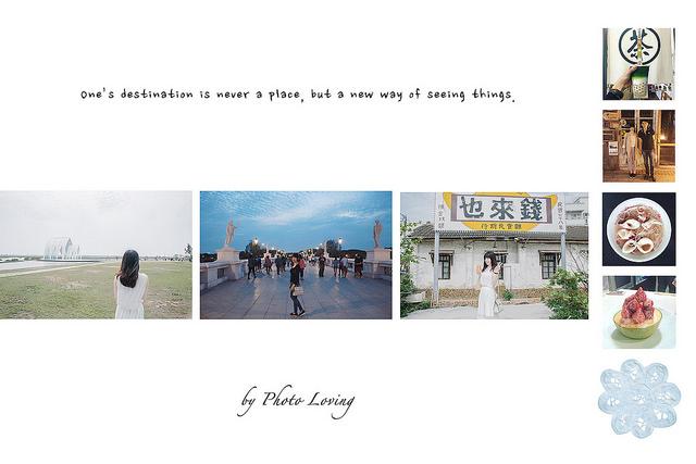 台南 ✿  女孩必去行程推薦  三天兩夜#跟著OB一起吃(民宿推薦+第一天行程)