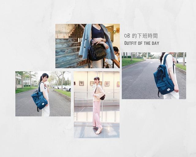 穿搭:: 夏日時光 |都市時尚、假日休閒 – 小資族實用包款推薦