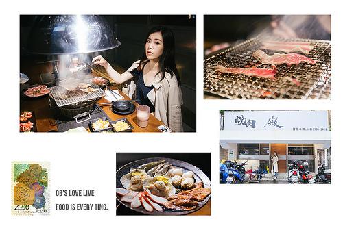 台北美食::東區/忠孝敦化 燒肉殿 燒肉吃到飽- 高CP值吃得好盡興