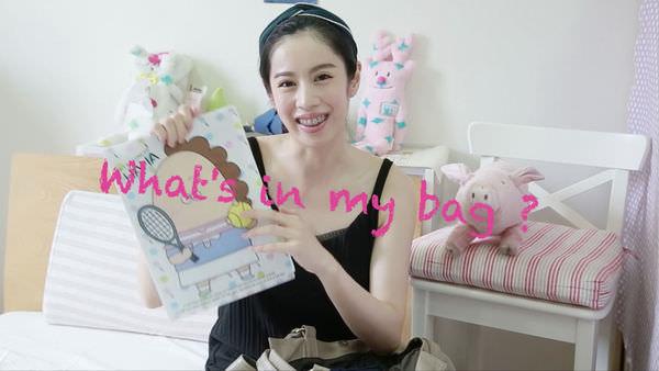 Vlog ♡ 上班我的包包裡有什麼?