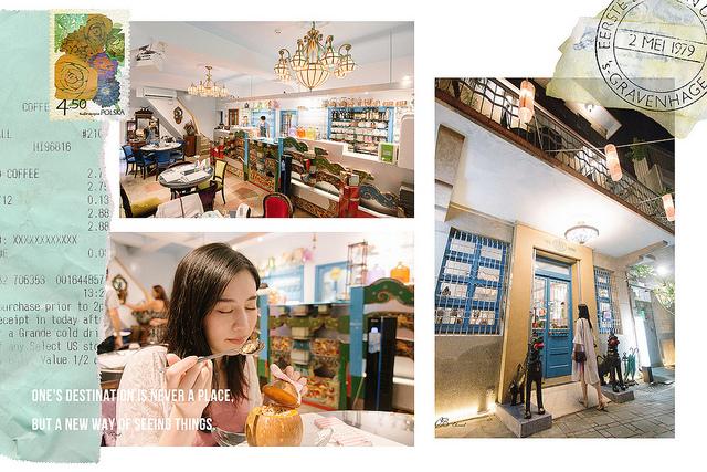 台南::中西區 – 赤崁璽樓 巷弄老宅創意蔬食料理 台南美食推薦