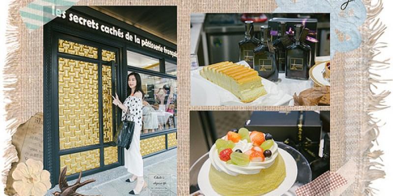 甜點::東區打卡新地標 法國的秘密甜點(大安2店) – 美味、時尚、新鮮現做