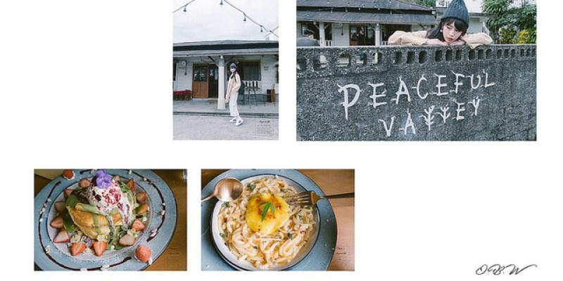 花蓮::小和山谷Peaceful Valley - 日式老宅創意手作料理好吃又好拍