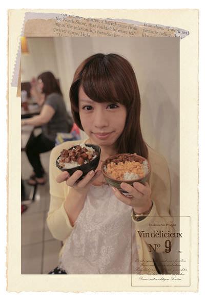 台中美食 ⋈ 古早味大享受 – 古早飯堂