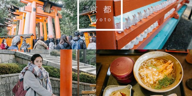 日本✿京阪奈自由行|DAY3|伏見稻荷大社、岡崎神社、平安神宮、權太呂、小倉山莊