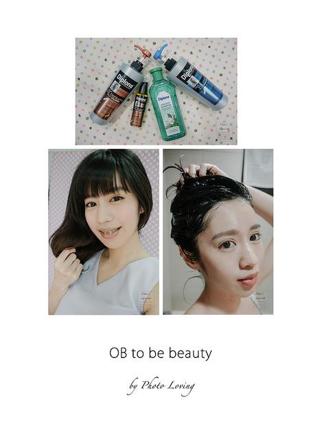 髮品 ♥  德國 專業髮品 Diplona| 各種秀髮問題的保養秘訣大公開!!!