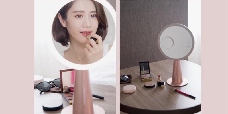 質感生活:精緻女孩的必備單品「LED專業化妝鏡」 ft.美的midea