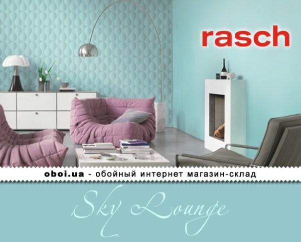 Обои Rasch Sky Lounge купить в магазине обоев для стен
