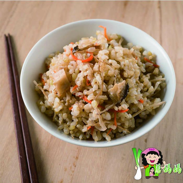 【蔥媽媽】鮮菇高纖糙米炒飯250g-2份 試用文@女神分享園地|PChome 個人新聞臺