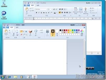 windows 7 中文介面3
