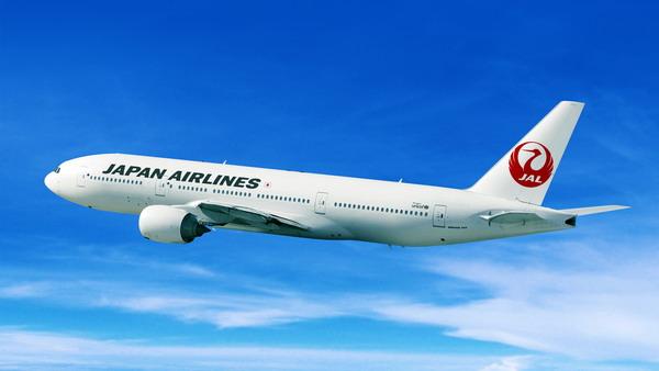 Japan Airlines (Foto:Jal)