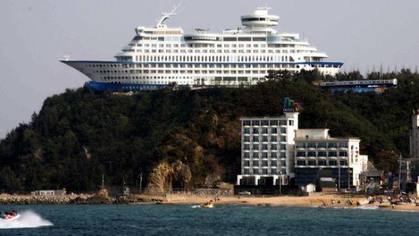 Sun Cruise Resort, Korea Selatan (Foto: News)