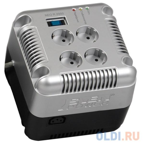 Стабилизатор напряжения SVEN NEO R 2000 — купить по лучшей ...