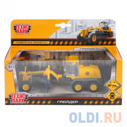 Грейдер ТЕХНОПАРК SB-18-08-B-WB желтый — купить по лучшей ...