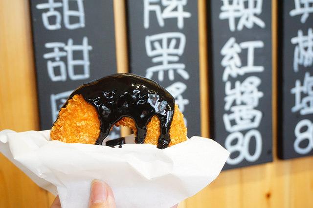 """【台南中西美食】大丸家-手作炸雞甜甜圈  *♥創意咖哩""""是炸雞也是甜甜圈"""