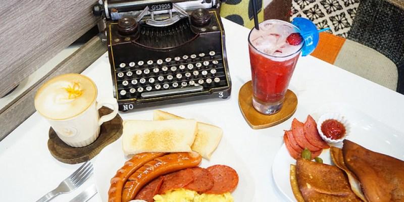 """【台北南港美食】S one cafe   *♥南軟周邊悠閒咖啡早午餐""""限量可愛龍貓塔""""上千本漫畫看到飽"""