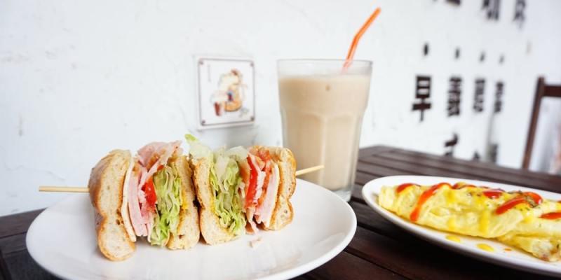 """【新北板橋早午餐】米妲咖啡 mida cafe    新埔站早餐""""板橋老字號平價早午餐"""