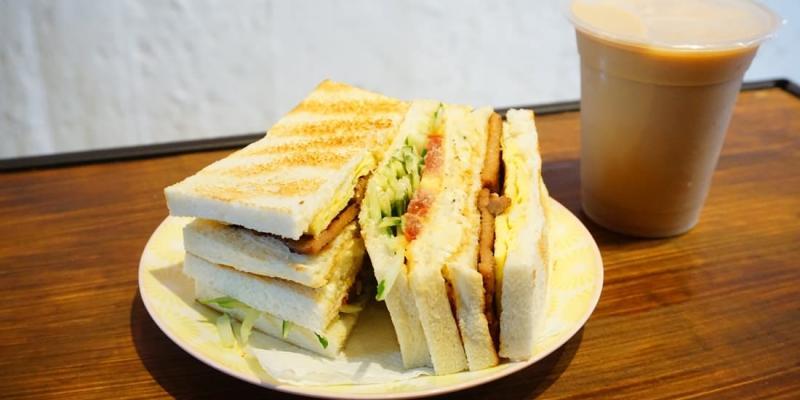 """【台北大安早午餐】好遞食 肉蛋炭烤三明治 通化店    再訪""""信義安和站平價早餐"""