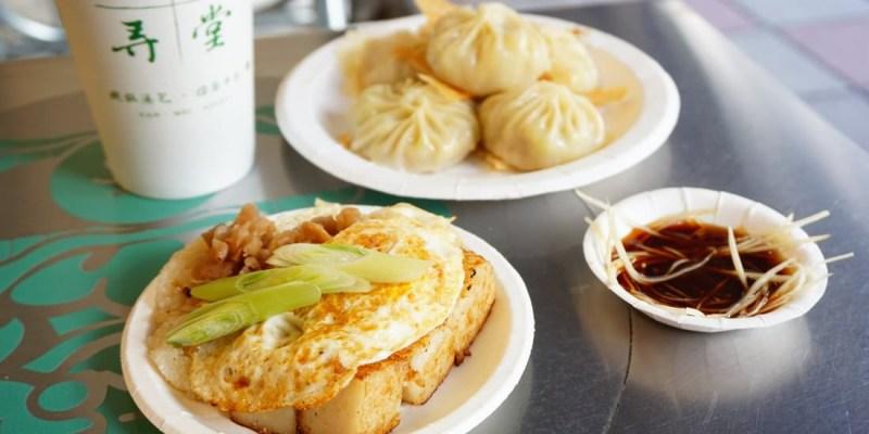 """【台北大安美食】甘妹弄堂    忠孝復興站""""台式風味早午餐""""早餐也以大腸吃!"""