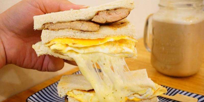 """【新北板橋早午餐】食月午日  Brunch & Cafe    亞東醫院站""""超牽絲起司三明治"""