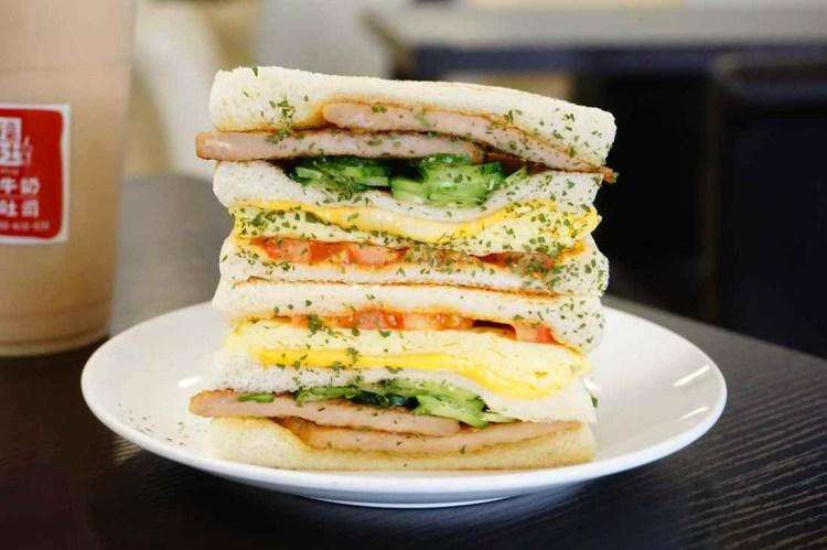 """【新北新莊美食】幸福小杜-紅茶牛奶   碳烤三明治""""高CP值新莊銅板美食"""