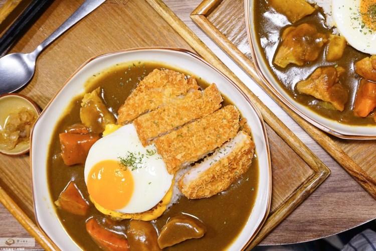 """【台北大安美食】富士咖哩 Fuji Curry    平日也大排長龍的咖哩飯""""三拼雙拼一次滿足"""